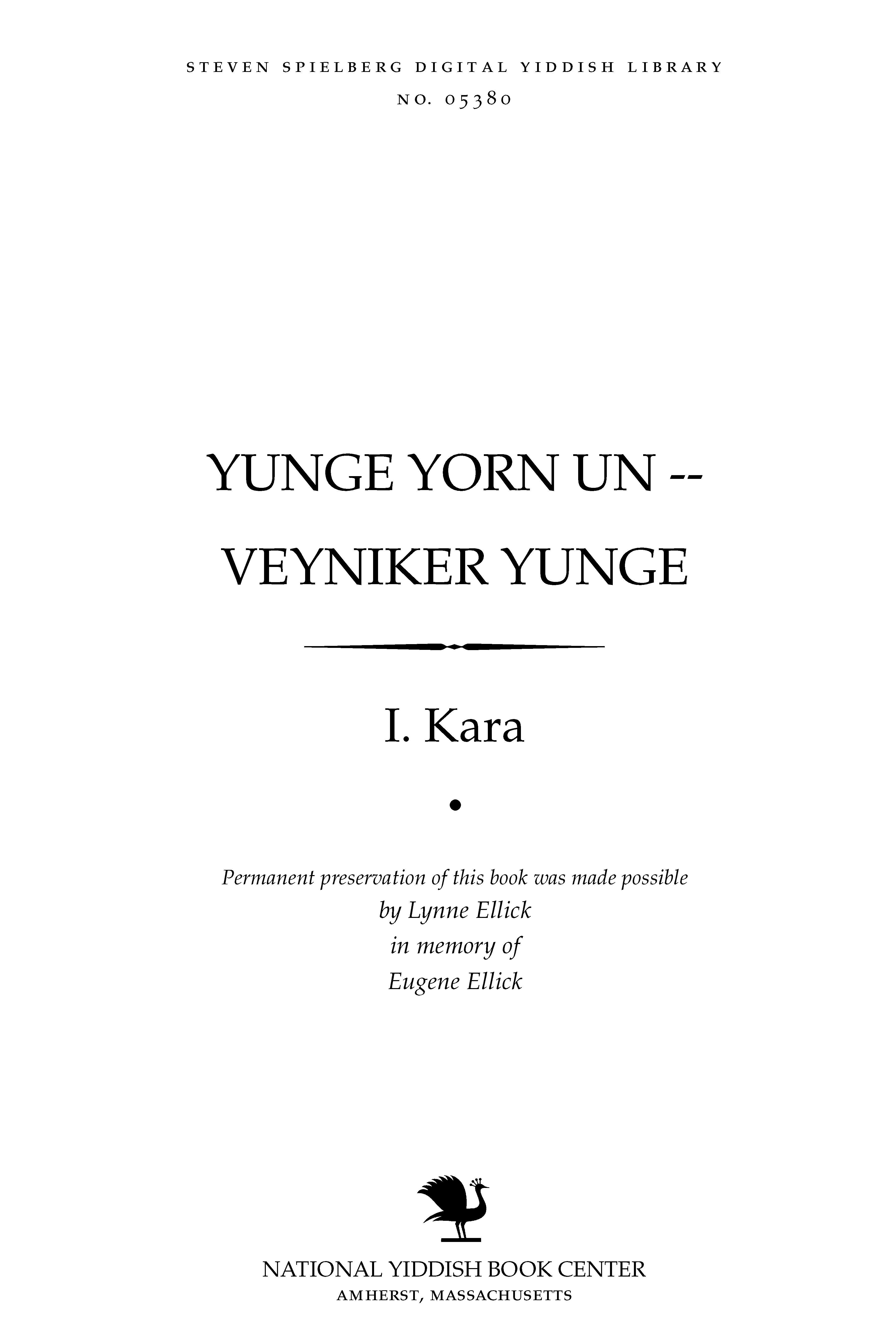 Cover of: Yunge yorn un-- ṿeyniḳer yunge