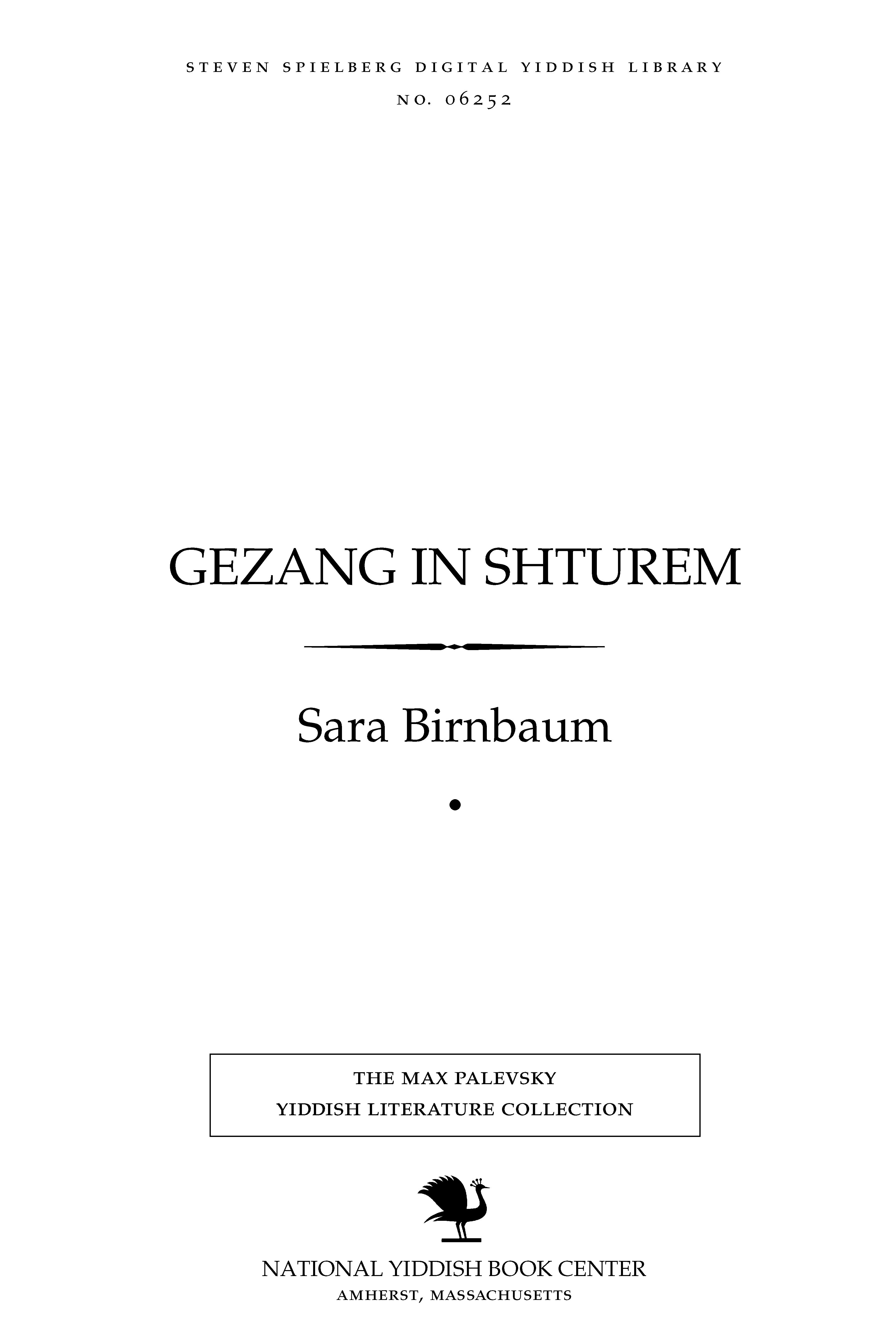 Cover of: Gezang in shṭurem